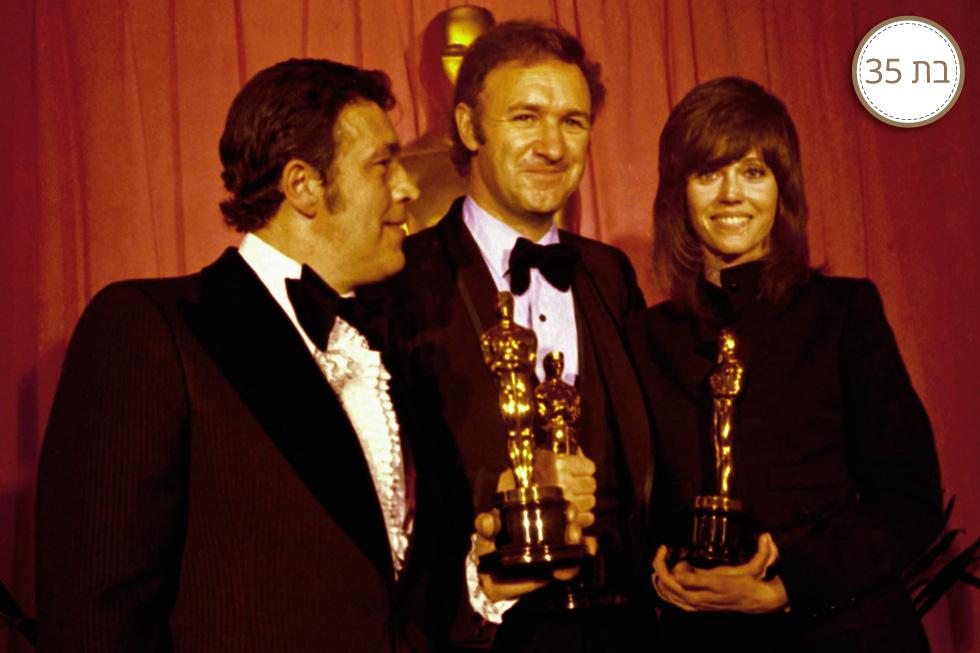 מחזיקה בקריירת משחק ענפה של כמעט 60 שנה, וקטפה פרסים רבים ובהם שני אוסקרים (צילום: AP)