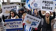 נבלמה רפורמת השכר במשרד החוץ, העובדים מאיימים בשביתה