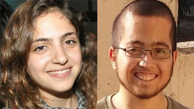 Shir Hajaj (L) and Erez Orbach