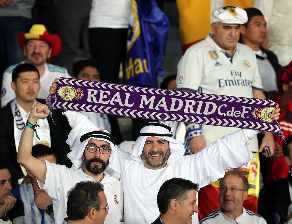 אוהדי ריאל מדריד באבו דאבי (צילום: AFP) (צילום: AFP)