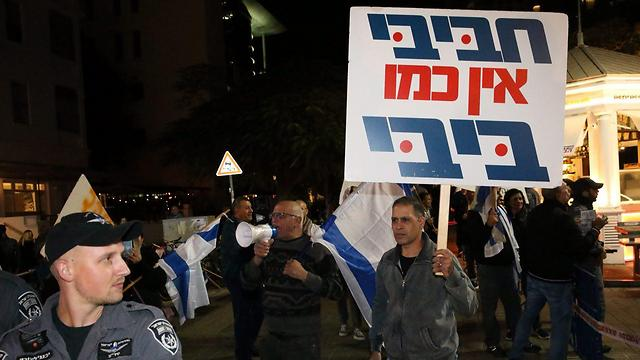 Likud counter protest, with sign: 'Habibi, there's no one like Bibi' (Photo: Motti Kimchi)