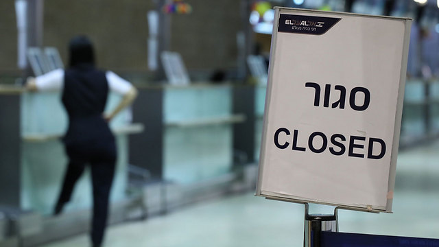 Weekend strike at Israel's Ben-Gurion International ...