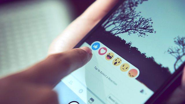 הפרסום בפייסבוק - עובד (אילוסטרציה: Shutterstock) (אילוסטרציה: Shutterstock)