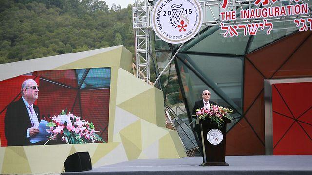 נשיא הטכניון, פרופ' פרץ לביא, בטקס (צילום: לין ג'יאן) (צילום: לין ג'יאן)