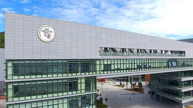 האוניברסיטה (צילום: מכון גואנגדונג-טכניון) (צילום: מכון גואנגדונג-טכניון)