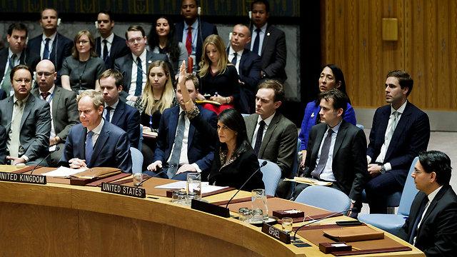 בגלל הווטו האמריקני, ההצעה המצרית נגד ההכרה בירושלים כבירת ישראל נדחתה אף שזכתה לתמיכתן של כל יתר 14 החברות האחרות במועצת הביטחון (צילום: EPA)