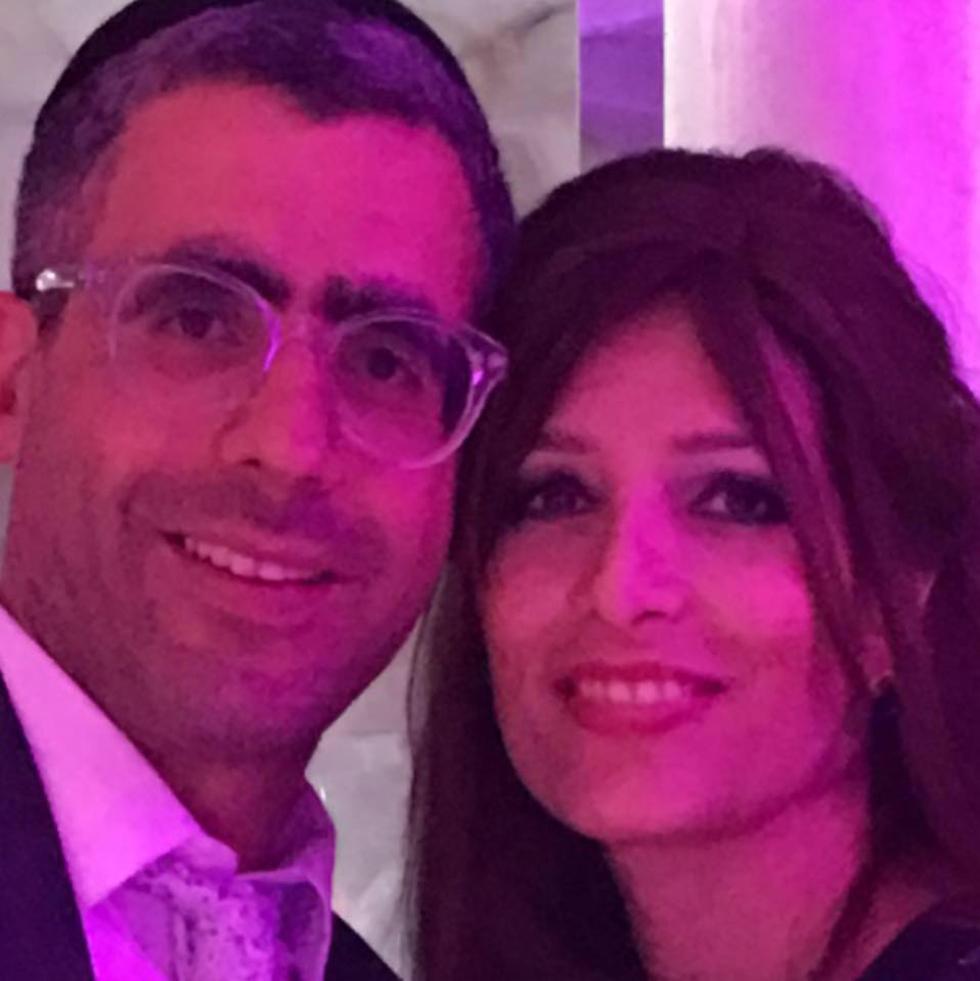 Yossi and Aliza Azan