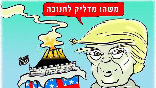 'Something hot for hanukkah'