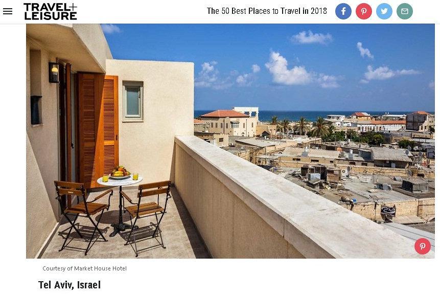 וכך היא מוצגת בכתבה: מלון ביפו העתיקה או אם תרצו - תל אביב