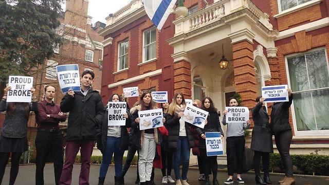דצמבר: עובדי משרד החוץ בלונדון מוחים על תנאי העסקתם ()