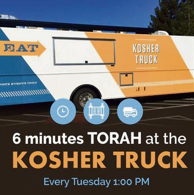 Facebook's Kosher Truck