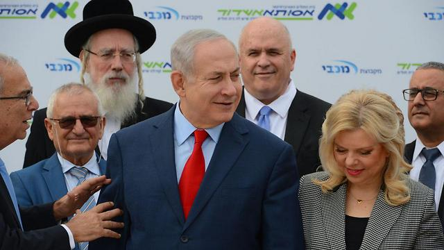 Netanyahu at inauguration of university hospital at the Assuta Medical Center in Ashdod. (Photo: Avi Rokach)