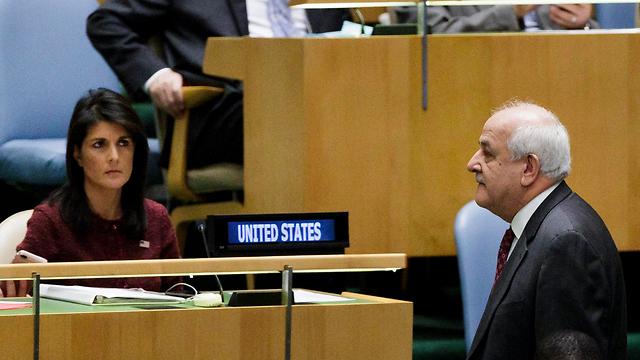 Мансур в ООН. Фото: EPA
