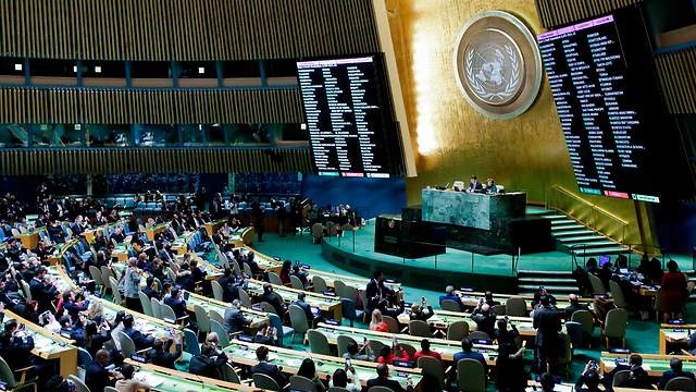 The UN  General Assembly  (Photo: AFP)