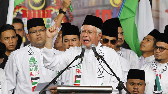 PM Najib Razak leding the protest (Photo: AP)