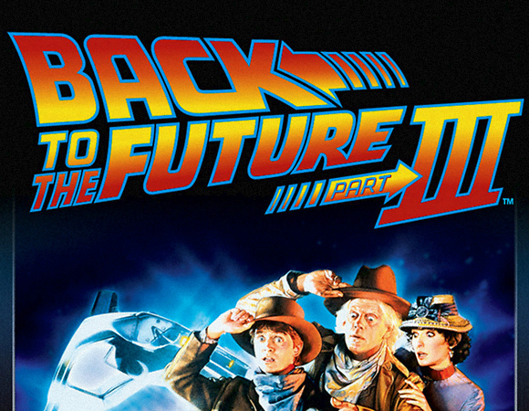 """עדיין לא הגענו לשדה כבידה חזק מספיק כדי לנסוע בזמן, אבל אולי נגיע לשם. כרזת הסרט """"בחזרה לעתיד 3"""""""