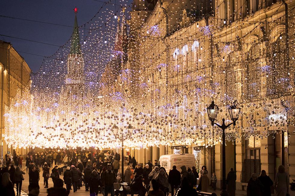 Москва. Фото: АР