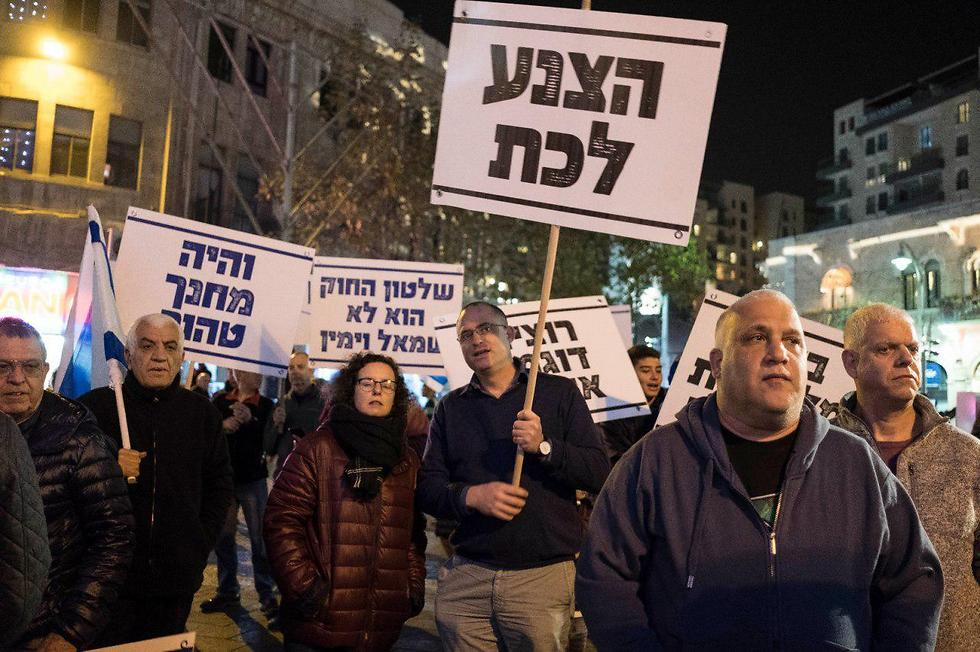 Signs at the Jerusalem protest, including Bible quotes: 'Walk humbly,' 'Be a pure 'May our camp be pure' (Photo: Yoav Dudkevitch)
