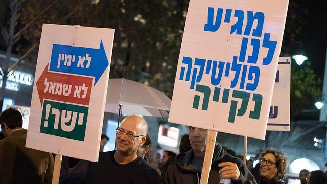 כיכר ציון, מוצאי שבת (צילום: יואב דודקביץ') (צילום: יואב דודקביץ')