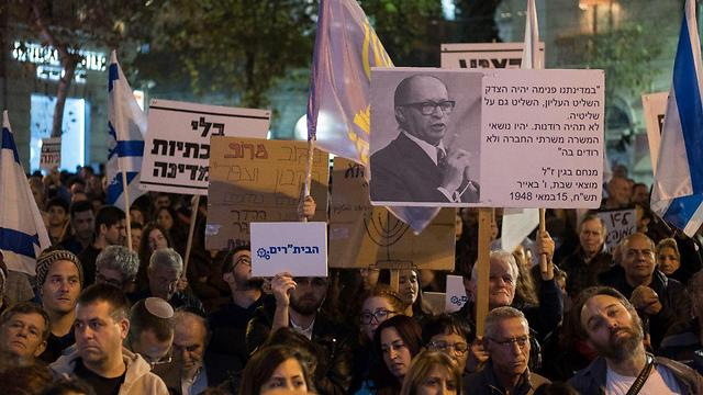 מפגינים בירושלים (צילום: יואב דודקביץ') (צילום: יואב דודקביץ')