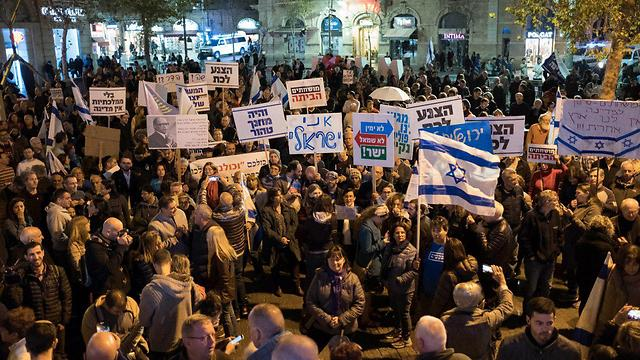 Saturday's right-wing anti-corruption protest in Jerusalem. Hundreds who represent thousands  (Photo: Yoav Dudkevitch)