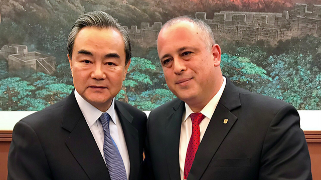 Chinese Foreign Minister Wang Yi with MK Bar