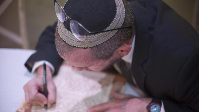 Rabbi Chuck Davidson (Photo: AP)