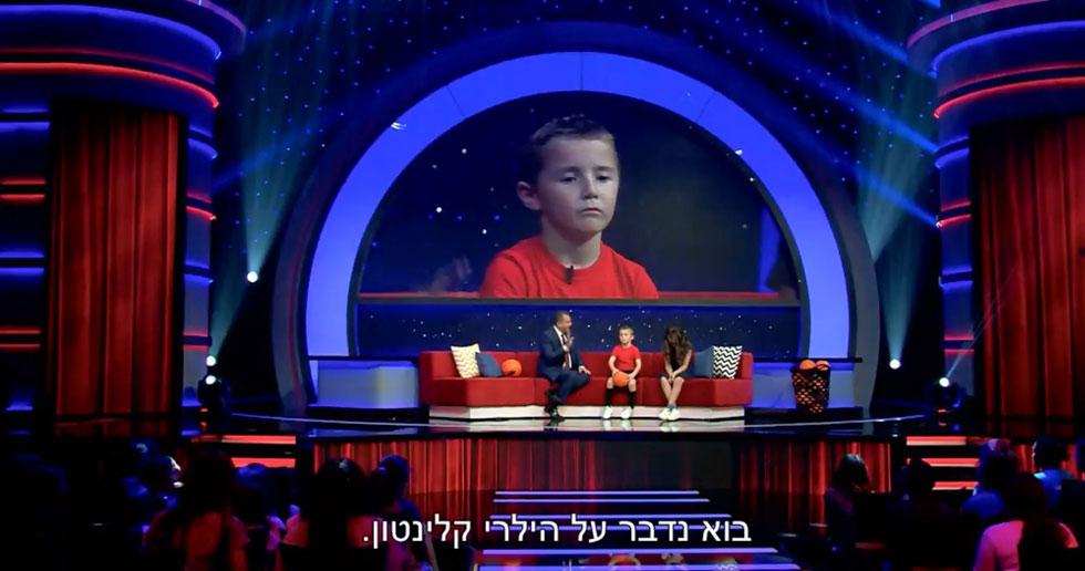 """""""אני לא רוצה לצפות בילדים וילדות מנסים להתנחמד למנחה, מרצים את הקהל ואת ההורים"""" (צילום: קשת 12)"""