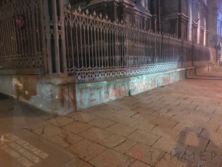Надпись у входа в Бродскую синагогу