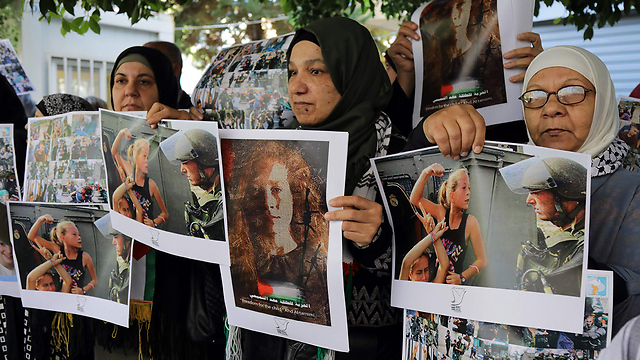 Palestinians protest for Ahed Tamimi (Photo: AFP)