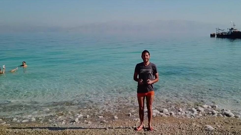 נאס דיילי הגיע להציל את ים המלח ()