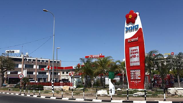 לא ברור אם תחנות הדלק עצמן ייסגרו (צילום: אוראל כהן) (צילום: אוראל כהן)