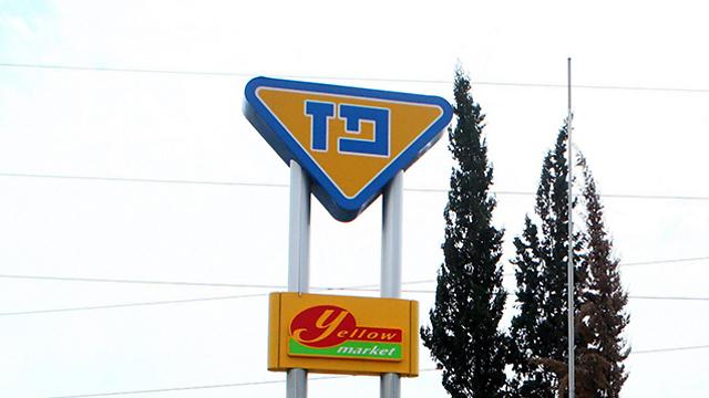 חוק המרכולים ייאפשר לסגור גם חנויות נוחות  (צילום: אוראל כהן) (צילום: אוראל כהן)