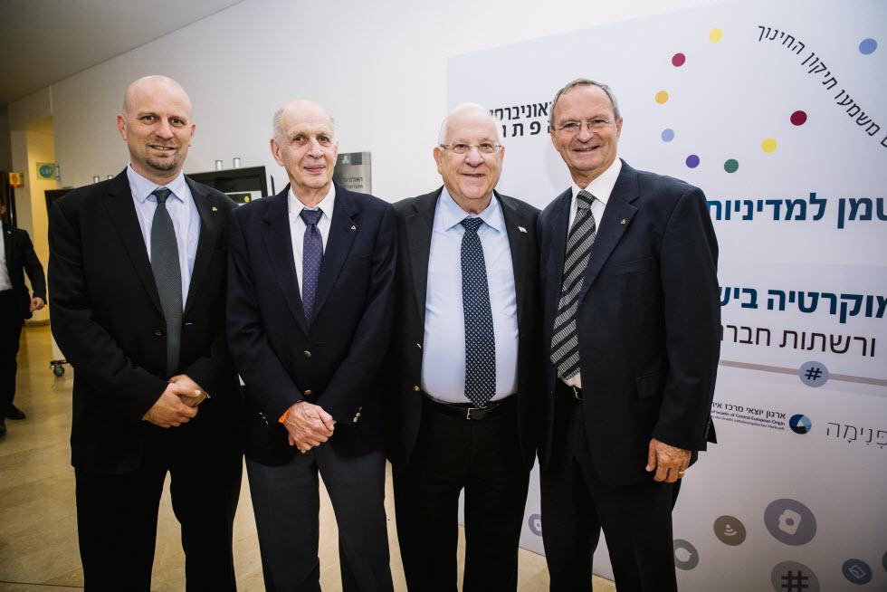 """(מימין) זאב בילסקי- ראש עיריית רעננה, נשיא המדינה, נעם לאוטמן - יו""""ר קרן לאוטמן (צילום: שני צדיקריו)"""