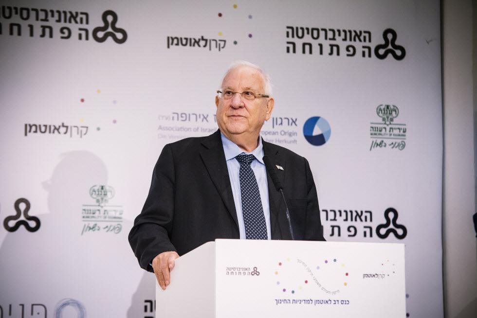 נשיא המדידה רבלין בכנס (צילום: שני צדיקריו)