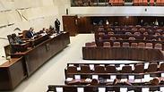 Photo: Knesset