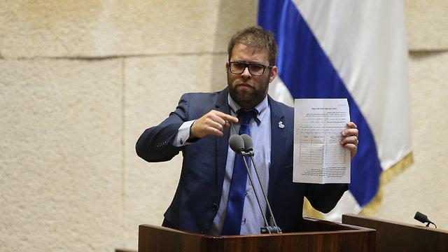 MK Oren Hazan (Photo: Amit Shabi)