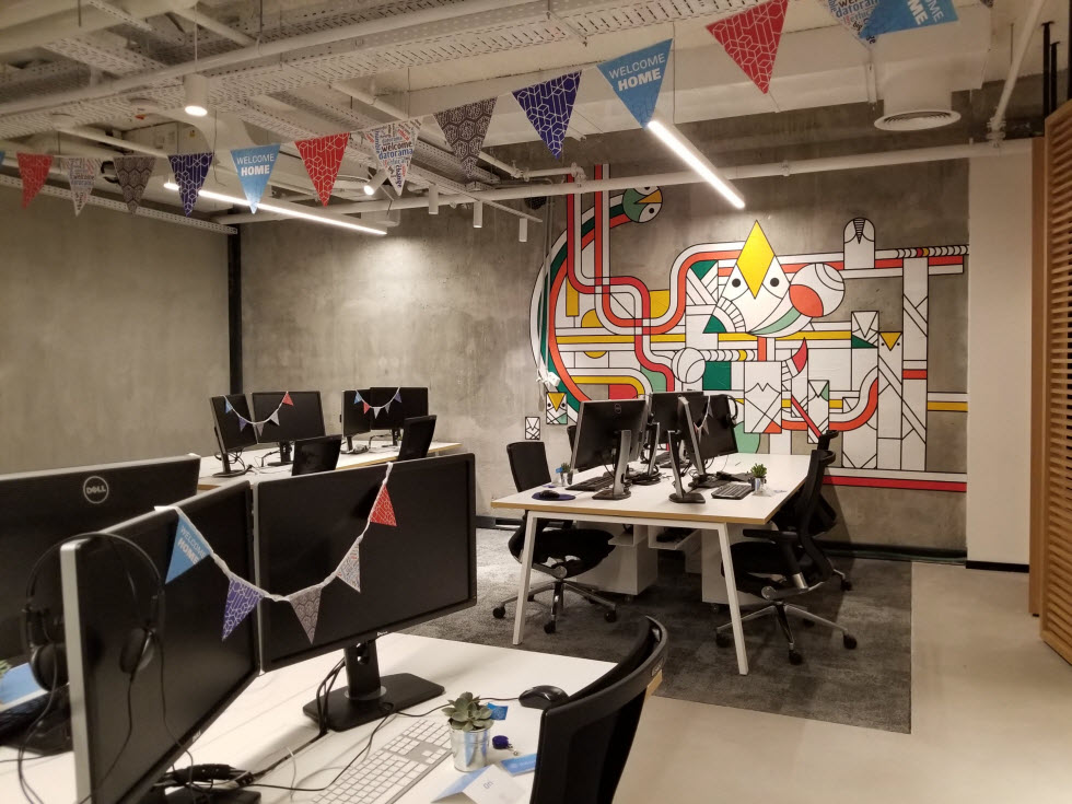 """משרדי החברה (צילום: יח""""צ) (צילום: יח"""