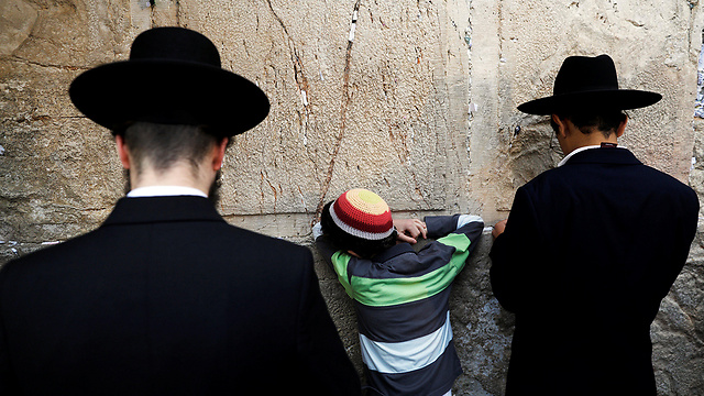 Tisha B'Av  (Photo: Reuters)