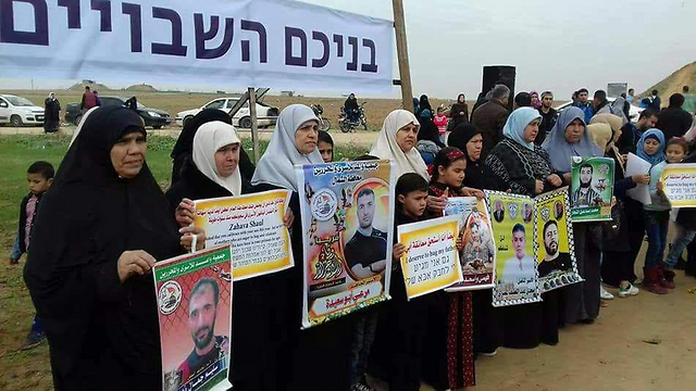 A demonstration of the families of Gaza prisoners incarcerated in Israeli prisons