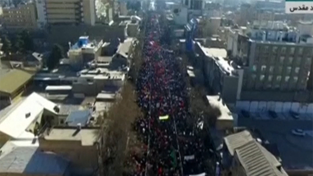 The Mashhad protest (Photo: Reuters)