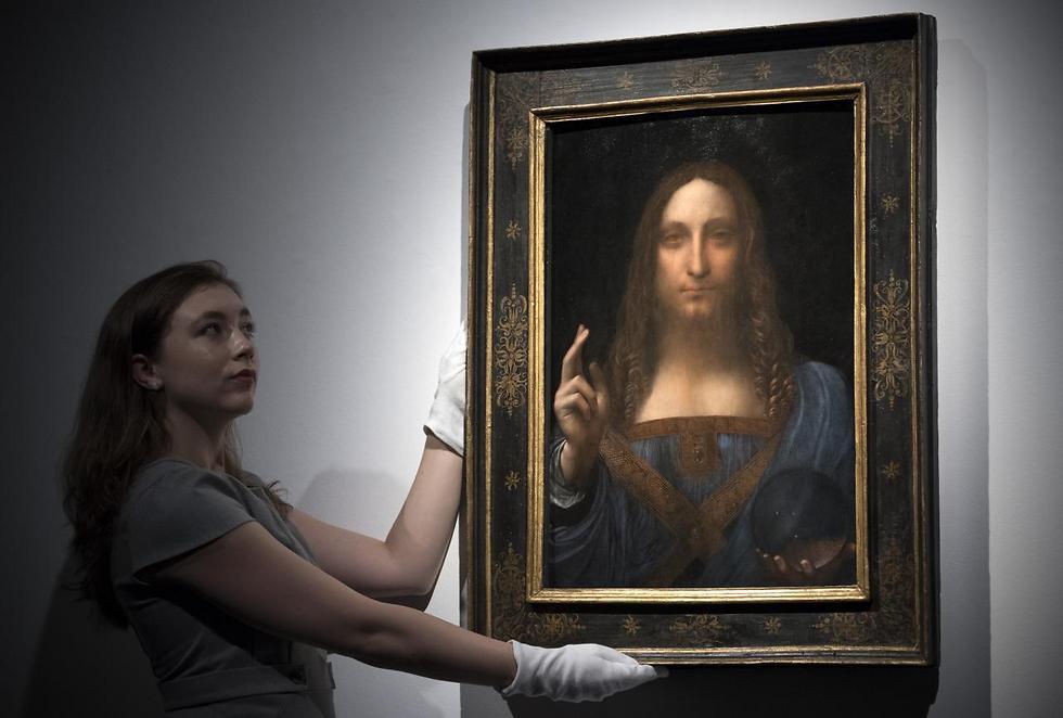 """באמת קיים? """"סלבטור מונדי"""" (צילום: Getty Images) (צילום: Getty Images)"""