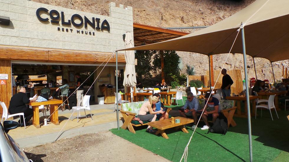 המסעדה הכי דרומית בישראל - קולוניה (צילום: לין לוי)