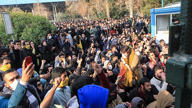 Protest in Tehran, Saturday (Photo: AP)