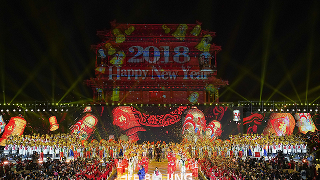 The New Year in Beijing (Photo: Getty Images)