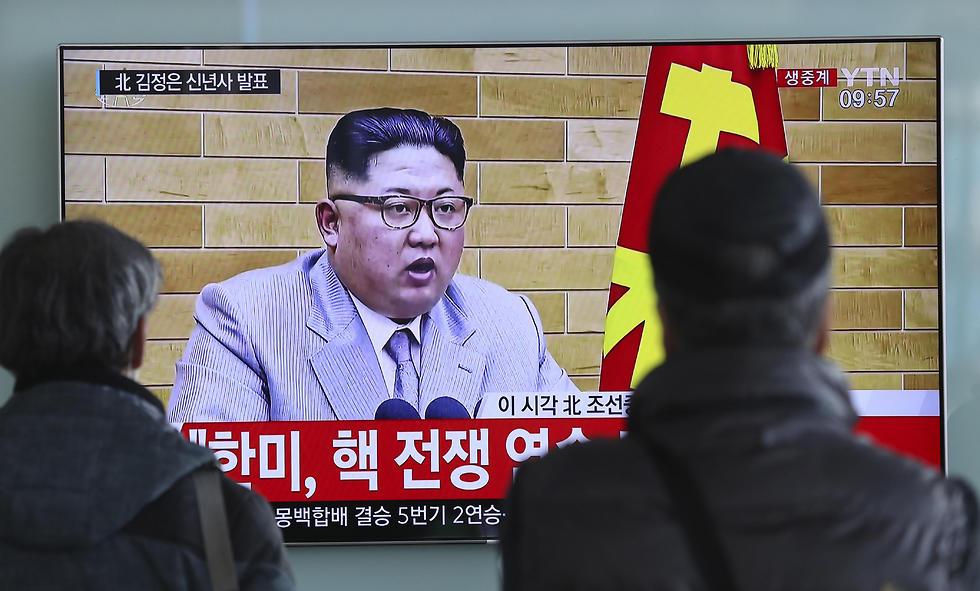 Kim Jong Un (Photo: AP)