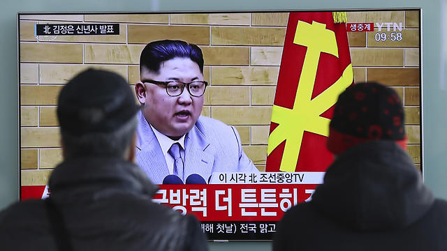 Kim Jong Un reminded the US the 'nuclear button was always on his desk' (Photo: AP)