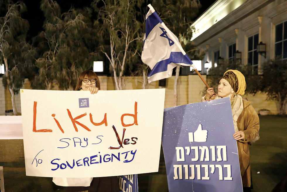 Party supporters demonstrate during Likud Central Committee meeting. There's no such thing as applying Israeli law exclusively to Jews (Photo: Reuters)