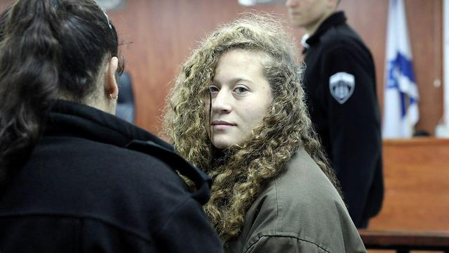 Ahed Tamimi (Photo: Reuters)