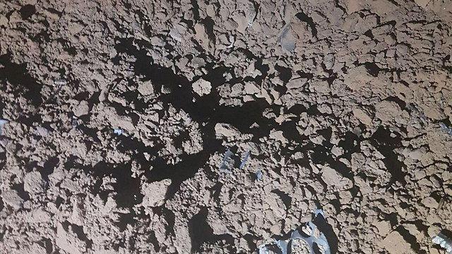 The rocket's fragments in Eshkol (Photo: Eshkol Regional Council Security)